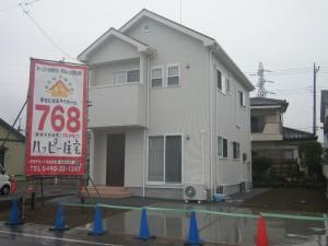 菅谷モデルハウス