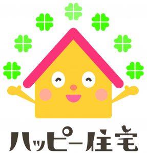 happy [更新済み]CS3